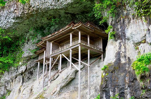 Chùa Mitokusan Sanbutsu-ji